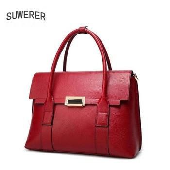 SUWERER 2020 New women Genuine Leather bag fashion big capacity bag quality Luxury women famous brand women leather shoulder bag