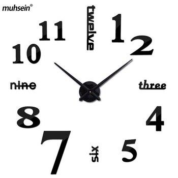 2019 Quarz Uhren Muhsein Mode Uhren 3d Große Spiegel Wanduhr Rushed