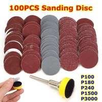 100 Pcs/set 1 zoll Schleifen Disc + 1 zoll Schleife Schleifen Pad + 1/8 zoll Schaft schleifmittel Haken & Loop Backer Schleifpapier Mixed Set
