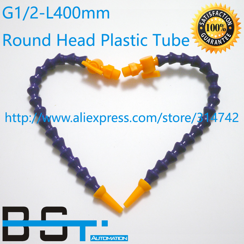Free shipping for Round Head Cooling Tube with Swtich for G1 2 L400mm Water Cooling Pipe