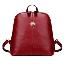Известный бренд модные женские рюкзаки однотонная сумка на плечо для девочек школьные сумки кожаный рюкзак высокого качества сумка через плечо
