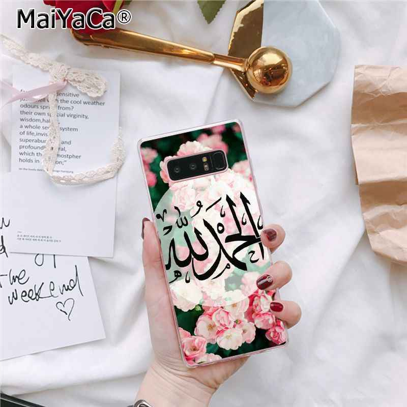 Detail Feedback Questions About Maiyaca Flower Arabic Quran Islamic