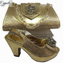 Capputine Hot Selling Elegant Ladies Shoes And Bag Set New Aarival Italian Pumps Gold Shoes And Bag Set For Party Dress BL355C