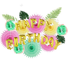 Summer Birthday Theme Decoration Tropical Plants Leaf Pompom Flower Decorations Happy Hawaiian Party Supplies