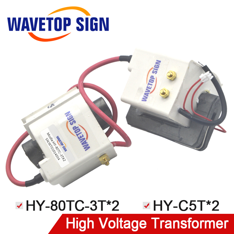 High Voltage Flyback Transformer HY C5T 2 HY 80TC 3T 2 use for RECI DY13 100W