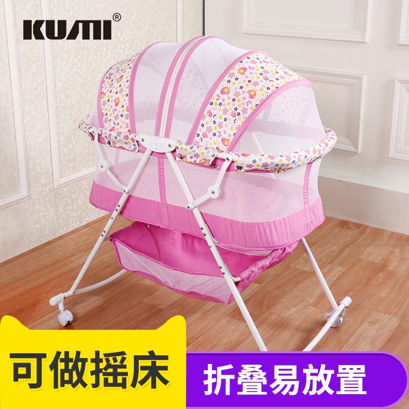 Baby Rocking Bed, Multifunctional, Folding, Portable, Sleeping Bed, with Mosquito Net, Sleep Artifact. cute baby crib 4pcs portable comfortable babies pad with sealed mosquito net mattress pillow mesh bag newborn sleep travel bed