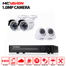 AHD 1080P 4CH CCTV System DVR 2PCS Dome IR Indoor and 2pcs Waterproof IR Outdoor CCTV Security Camera 720P Home Surveillance Kit