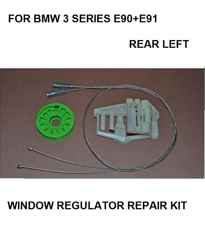 FOR BMW E90 E91 WINDOW REGULATOR REPAIR KIT REAR LEFT Onwards 2005