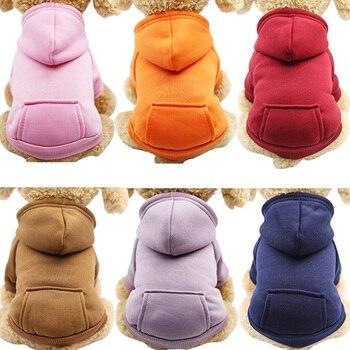 Plain Color Hoodies