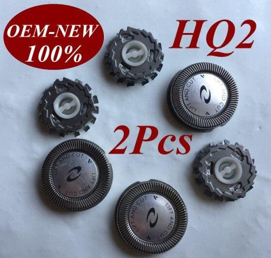 Сменные лезвия HQ2 для электробритвы Philips, 2 шт., HQ203, HQ220, HQ222, HQ240, HQ2405, HQ242, HQ2425, HQ26, HQ284, HQ223