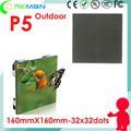 32*32 32*64 led matrix p5 outdoor module rgb smd , indoor outdoor big advertising led screen p5 p6 p8 p10 p16 p12 for sale