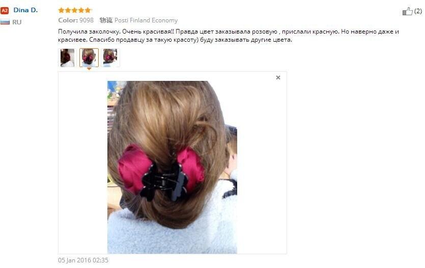 Розовые цветы черные пластиковые зубы заколки для волос изысканный элегантный головной убор для женщин девушек аксессуары для волос