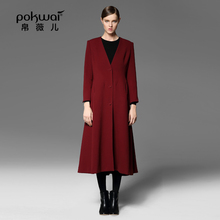 POKWAI Winter Coat Women Blends 2017 Single Breasted Overcoats Long Sleeve V-Neck Slim Female Parka