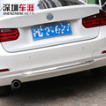 1 шт. Для BMW новый 3 серии (2013-2016) F30 320i 316 318 Сообщение отделка Сообщение Бар нержавеющая сталь бар