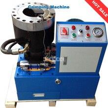 Купить с кэшбэком New High-quality High Pressure Hose Buckle Press KYJ651VS Withholding Machine + 114mm 6 ~ 51IVmm 31.5Mpa 380V / 220V (optional)