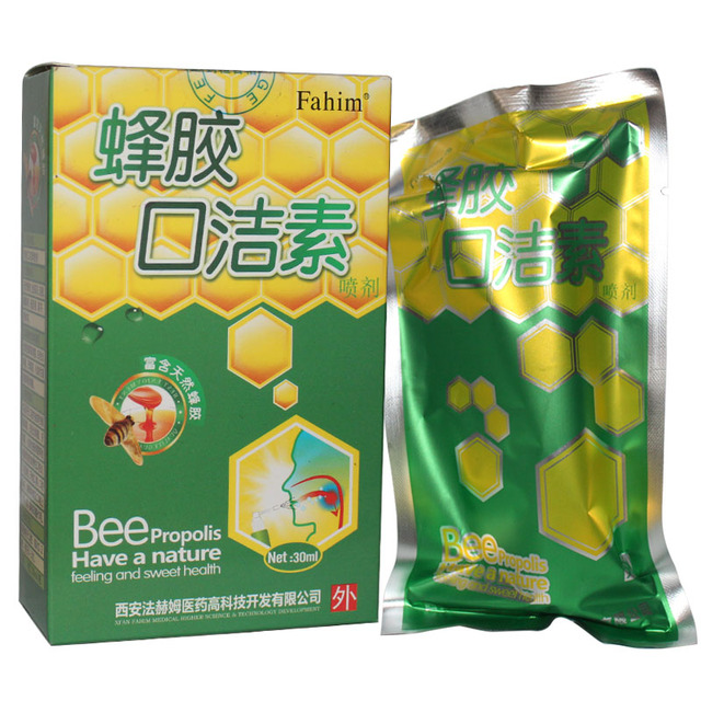 Faheem propolis in spray cleaning spit bad breath breath freshening spray pharyngitis ulcer 3 to send 15 to send 2