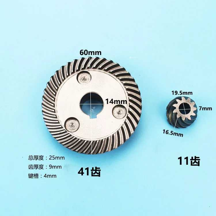top 10 most popular ring and pinion gear ideas and get free