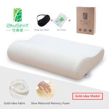 ZHUSENY Hot Sale Gift Package 3-5s Slow Rebond Memory Foam Neck Wave Pillow Anti-Snore and Health Care Memory Foam Pillow