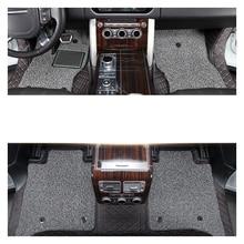 lsrtw2017 luxury fiber leather car interior floor mat for Range Rover 2012 2013 2014 2015 2016 2017 2018 2019 L405 Vogue