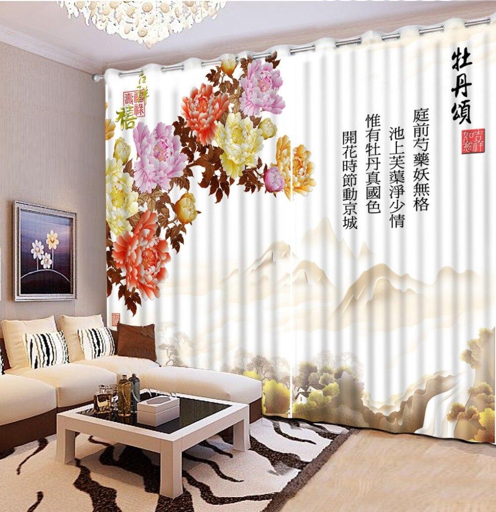 Stile cinese Tende Della Cucina Stili di Casa E Ricchi Fiori Tende ...