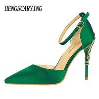 HENGSCARYING 2017 Sexy Women 10cm High Heels Pumps Wedding Metal Heels Satin Sandals Buckle Strap Stiletto