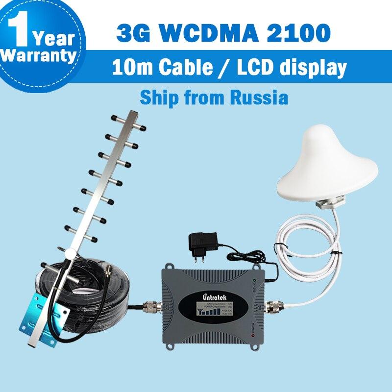 Navire de Russie 3G Amplificateur WCDMA 2100 MHz Signal Booster 2100 3G Répéteur avec Écran lcd Mobile Téléphone Signal Répéteur S19