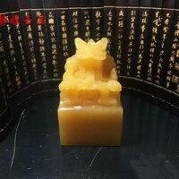 China handmade jade carving yellow jade Seal engraving plate dragon seal