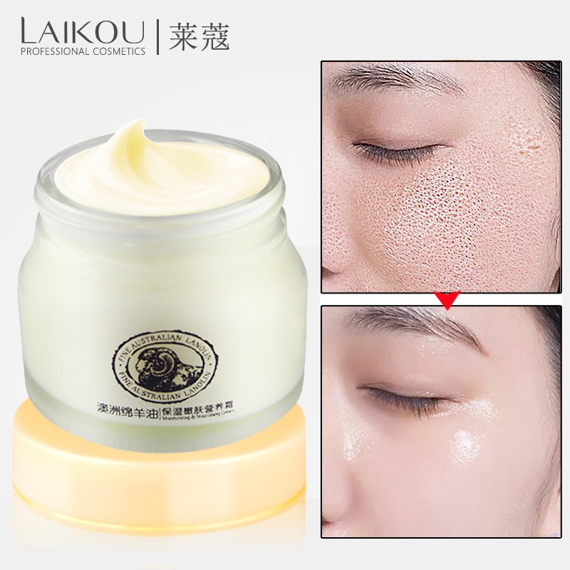 Face Cream Collagen Facial Moisturizer Sheep Oil Cream Lanolin Skin Moisturizing Soothing & Hydrating & Brightening Cream LAIKOU