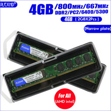 Plexhd módulo de memória ram pc desktop, memória ddr2 800 pc2 6400 4gb (2 peças * 2gb) compatível ddr2 800mhz/667mhz