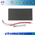 P10 SMD outdoor waterproof IP67 full color 16*32 1/2 Scan led diaplay module billboard for p10 outdoor led display