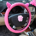 Luxury Fashion Hot Pink PU leather Car Wheel Cover-38CM