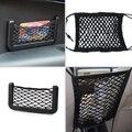 SUV Camiones Car Auto de Nylon Elástico Cadena Gadget Bag + Asiento Colgando Bolsa de Red de Equipaje Bolsa De Almacenamiento Organizador Titular