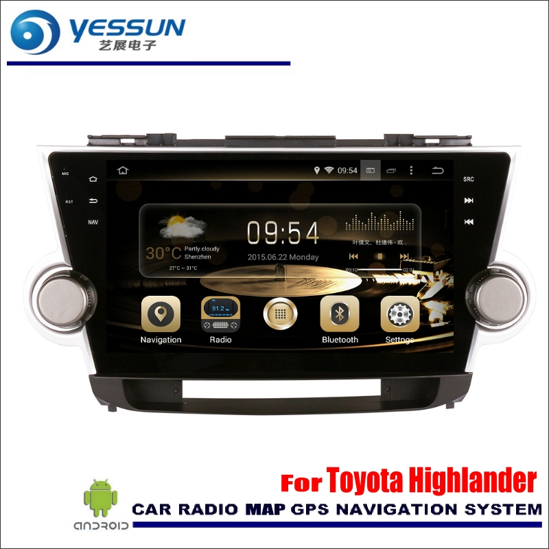 YESSUN For Toyota Highlander 2008~2013 Car Android Radio Audio GPS Player Navi Nav Map Stereo Media Navigation (No CD DVD)