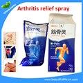 2 bottles pain relief orthopedic spray, Arthritis relief spray, nature herbs to treat Rheumatoid Arthritis, Joint Pain spray