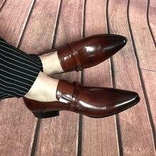 Горячие Представительская обувь для Для мужчин из натуральной кожи модные Для мужчин s Свадебная вечеринка обувь Бизнес