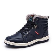 Мужские ботинки зимние Мужские зимние сапоги плюшевые супер теплые кожаные Сапоги и ботинки для девочек Для мужчин сапоги работать Обувь уличная зимняя