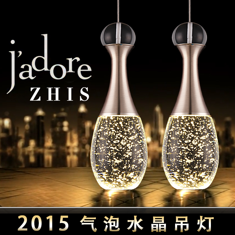 цена на modern fashion creative perfume bottle bubble crystal column led pendant light for dining room living room AC 80-265V 1081