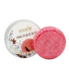 Handmade Hair Shampoo Soap Pure Natural Dry Shampoo Soap Oil-control Anti-Dandruff Off Hair Care