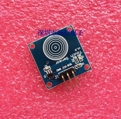 1pcs TTP223 TTP223B Jog digital touch sensor capacitive touch touch switch modules Accessories for arduino