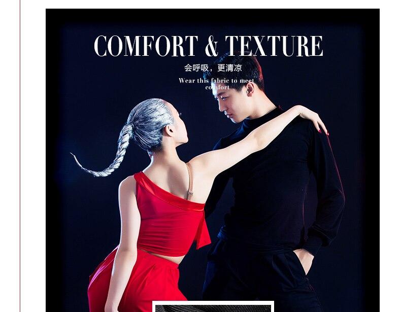 2017 Latin dance pants sexy fashion training trousers for women free shipping 13