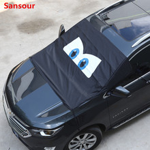 Universal Car Sunshade Sun shade Front Rear Window Film Windshield Visor Cover UV Protect Reflector Car-styling Sansour