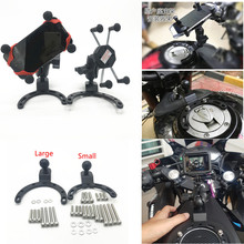 For BMW R1200RT K1600RT K1600 B Motorcycle Accessories GPS Navigation Frame Mobile Phone Mount Bracket