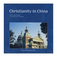 Christianity in China learn Chinese Culture English Paperback book young adult textbook knowledge is priceless and no border 66