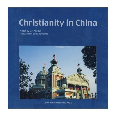 Christianity In China Learn Chinese Culture English Paperback Book Young Adult Textbook Knowledge Is Priceless And No Border--66