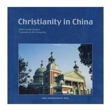 Купить с кэшбэком Christianity in China