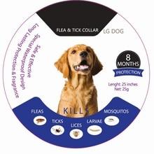 Cross-border explosive dog mosquito repellent collar to kill flea pest control natural deworming essential oil in addition li