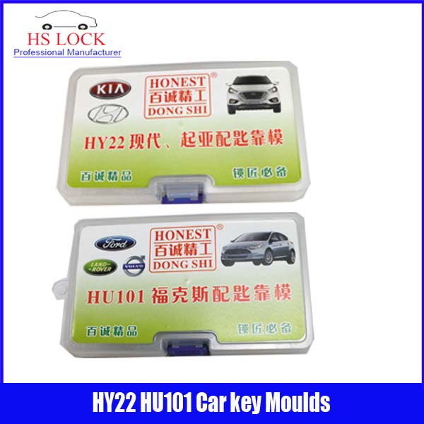 HY22 & HU101 car key moulds for key moulding Car Key Profile Modeling locksmith tools 10 types locksmith honest key mould for car auto key profile modeling duplicating machine
