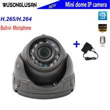 Мини купольная IP камера металлическая IP66 уличная Водонепроницаемая 1080P 20Fps Встроенный микрофон аудио запись P2P детектор движения CCTV безопасности