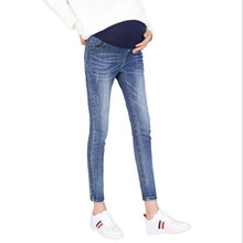 2019 maternity stomach lift jeans adjustable belt pregnancy pants spring pregnancy clothes stretch Slim 9 points pregnant pants new maternity jeans clothes for pregnant women pregnant stomach lift pants korean version of the hole jeans loose pregnancy jean