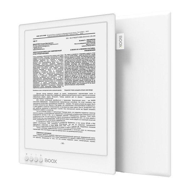 Электронная книга ONYX BOOX MAX 2 PRO White